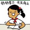 2223234 seuic dongji 1578991672
