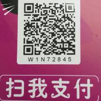303511 automan 1578919848
