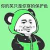 348673 sunshine xiaoma 1578920897