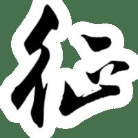 406748 shuzheng 1608877073