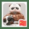 462759 jinchunguang 1598247544