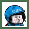 5575454 shaochao1231 1578988724