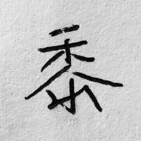 5642998 liu shuyuan 1594446556