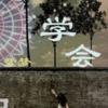 572874 yuxuanxinchen 1578928032