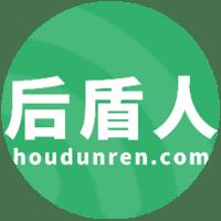 7394 houdunwang 1578914485