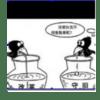 6584731 qingshanxiaozi 1587204453