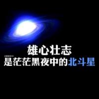 8417513 tiantianxiu 1612704187