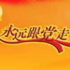 103883 xiaohelong 1578917634