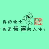 105749 li yu jiang 1578917735