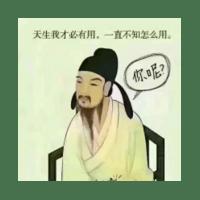 115498 qiangzi 1 1578918196
