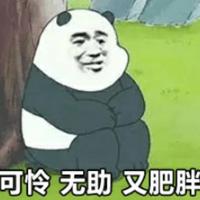 1234294 zyuanlove 1578947019