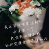 1259188 xieyuhua 1578947579