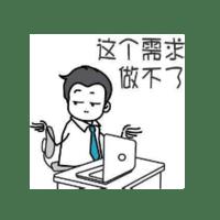 1305558 zhangjq123 1606894646