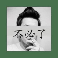 1429676 xuchengsheng 1578951275