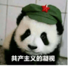 15935 chaloongjir 1578915070