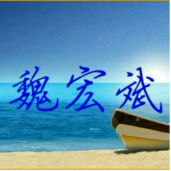 1525272 weihongbin 1620287331