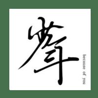 1745436 xuqianwen 1578959030