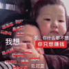 1854546 huihaiwangwenzhou 1578961179