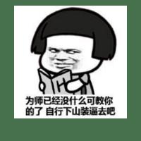 2007652 shun ge 1578964117